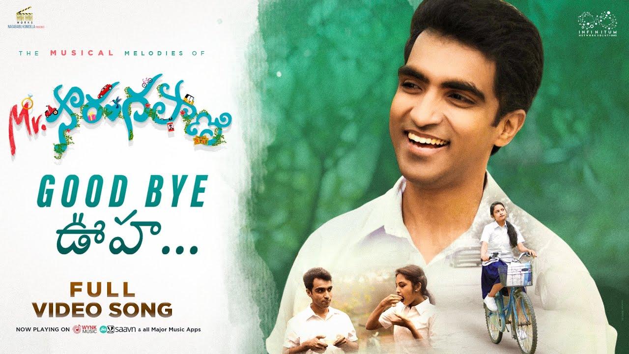 Good Bye Ooha Full Video Song || Mr. Sarangapani || Naga Babu Konidela Originals || Infinitum Media