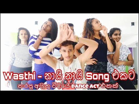 Yami Pain Yami Wasthi - Royal Warriors Dance Crew - Sri Lanka 🇱🇰