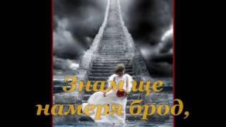 Слави Трифонов & Куку бенд-Реквием(Балканско болеро)