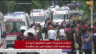شاهد: قتلى وجرحى في انفجار حافلة للشرطة في إسطنبول