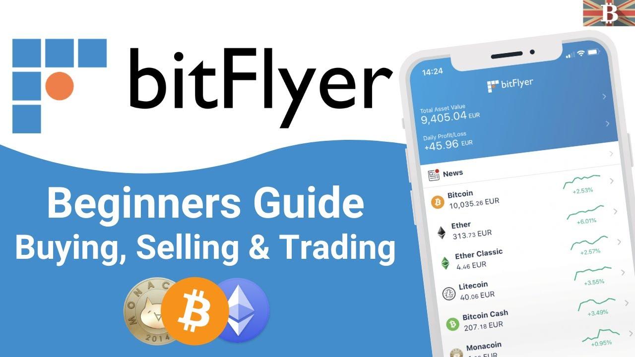 BitFlyer Exchange Review & Tutorial Europe (2021)