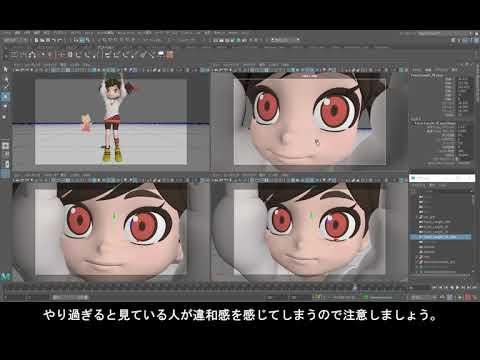 ゼロから始めるMAYAアニメーション 第6回:レンズによる映り方の違い 2