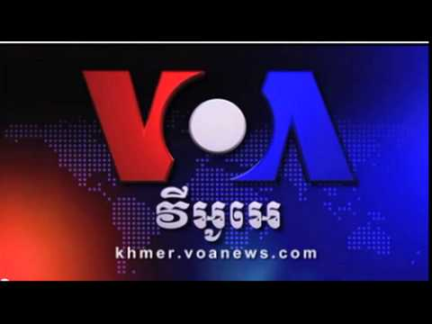 Voice of America VOA Khmer Archive 21012015 AM
