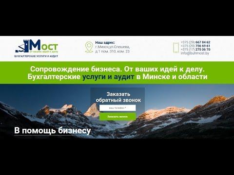 Как зарегистрировать ИП (Минск, Беларусь)