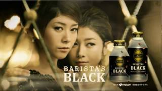 TULLY'S COFFEE BARISTA'S BLACK.