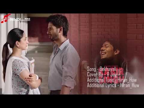 bekhayali-official-lyrical-song-from-kabir-singh-movie-❤❤