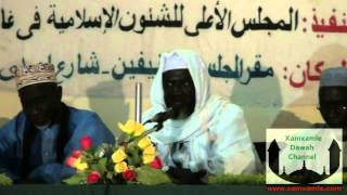 President Alh doc prof yahya jammeh female quran competition in the gambia,,  day one, the opening