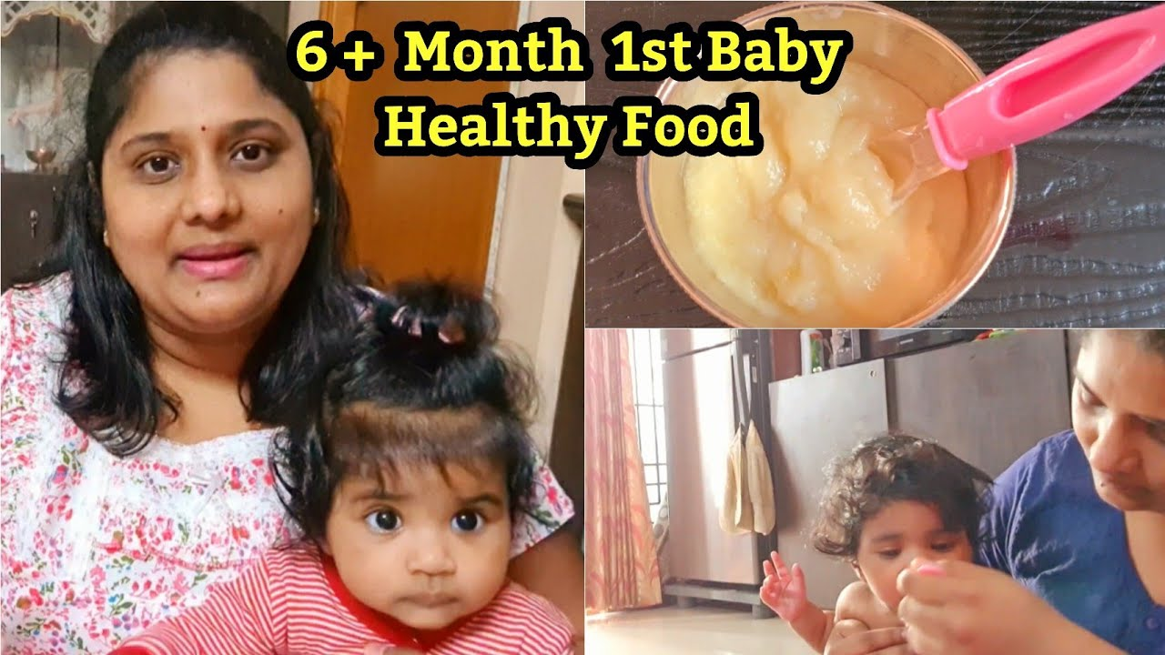Baby Food Recipe In Tamil || Stage 1 Homemade Baby Food In Tamil ||  6 Month Baby Food In Tamil