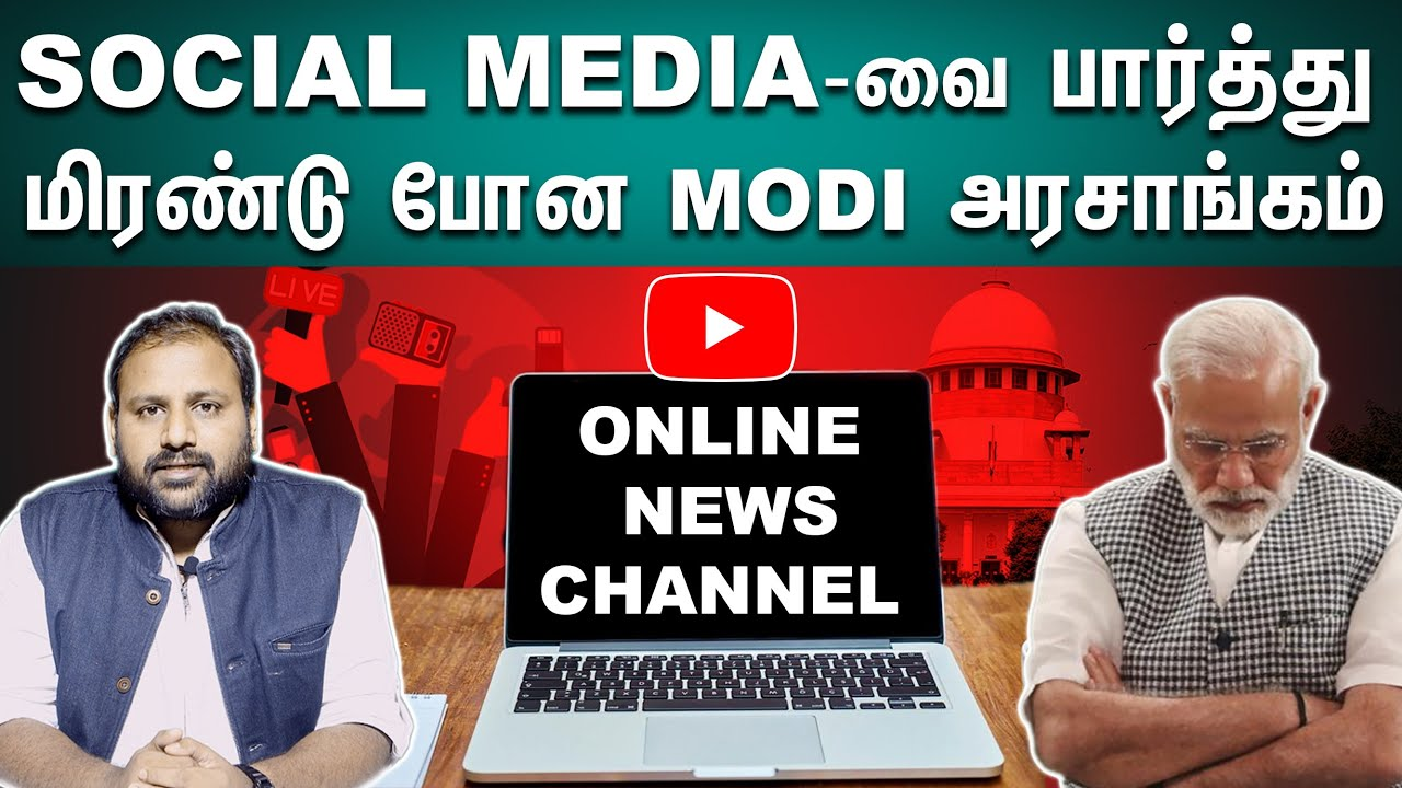 Govt frames new rules to hold social media OTT accountable for content I Online News Channel vs Govt