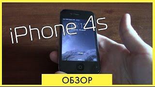 Обзор iphone 4s 8gb (original) - восстановленный / Aliexpress(Обзор восстановленного iPhone 4s c Китая, скорее даже не обзор, а мнение. Телефон понравился - заказывать можно!..., 2015-06-16T11:44:42.000Z)