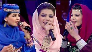 سه آهنگ شاد پشتو توسط زلاله هاشمی در فصل دوازدهم ستاره افغان