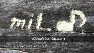 วันธรรมดา/Ordinary Day - miLd Kakkanang
