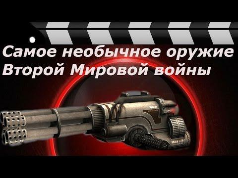 германское огнестрельное оружие второй мировой войны
