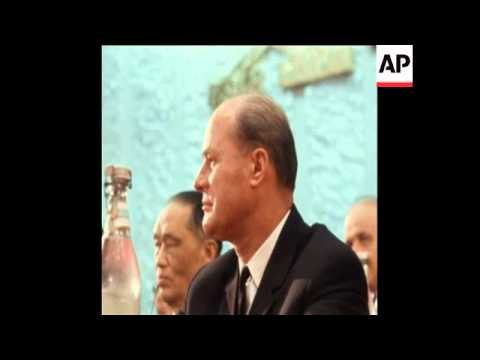 SYND 26/11/1970 THE 10TH HUNGARIAN COMMUNIST PARTY CONGRESS IN SESSION