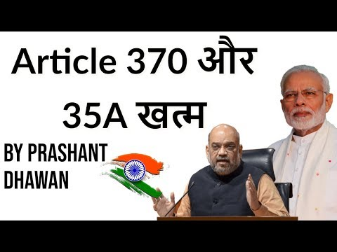 Article 370 and 35A revoked - Historic Day for India & Jammu & Kashmir #Article370 #35a