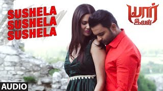 Sushela Sushela Sushela Song   Yaarivan Songs   Sachin Joshi,Esha Gupta   SS Thaman Tamil Songs 2017