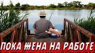 ★Сходи на рыбалку восстанови душевную гармониюПриколы на рыбалкеЛовля огромных сазанов★