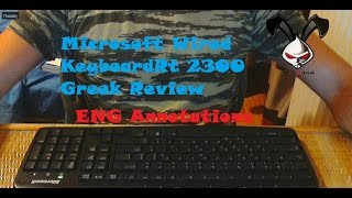 Microsoft Keyboard Basic RT2300 Greek Review (English Annotations)