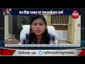 Watch the latest Hindi News Live on the Leading Subscribed News Channel on YouTube.