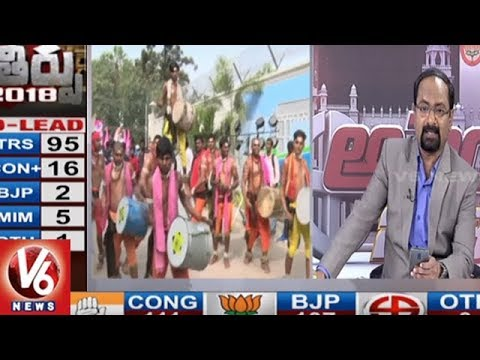 Telangana Assembly Poll Results 2018: Counting Details Of All Districts | V6 News