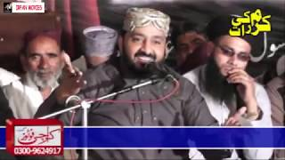Repeat youtube video Iftikhar Ahmad Rizvi - Angry Style - Urdu Latifay