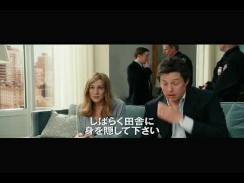 映画『噂のモーガン夫妻』予告編
