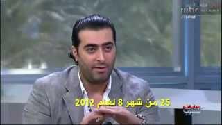 باسم ياخور و موقفه من بشار و الثورة السورية