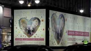 渋谷を走行する、滝翼LIVE DVD 「TOUR2011 OUR FUTURE」の宣伝トラック。