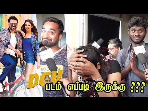 DEV Public Review | DEV Review | DEV Movie Review | Karthi | Rakul Preet Singh | RJ Vignesh Mp3