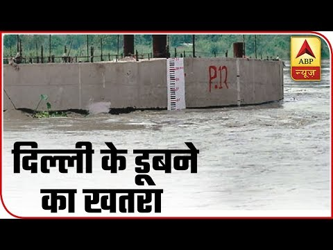 Delhi: Ground Report From Low-Lying Areas After Flood Alert | ABP News