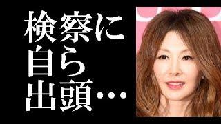 ミス・コリア 第19話