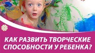 Как развивать творческие способности у ребенка? Интервью с художником Русланом Толстобровом