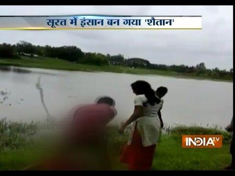 Gujarat Lynching: Villagers lynch Rape Accused - India TV