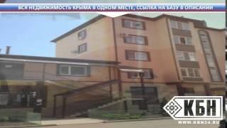 Продажа домов в симферополе недорого(Недвижимость в Крыму: http://bit.ly/1wWnBpg Продажа домов в симферополе недорого На цокольном этаже есть комната..., 2015-03-10T17:23:19.000Z)