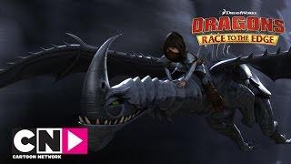 Heather | Dragones: Rumbo a lo desconocido. | Cartoon Network