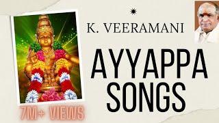 Ayyappa Songs - Veermani K - Pallikattu sabarimalaikku, bhagavan saranam, annadhana prabhuve