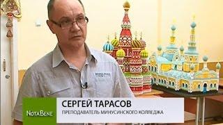 МОДУЛЬНОЕ ОРИГАМИ. modular origami. 3D оригами. Тарасов Сергей.