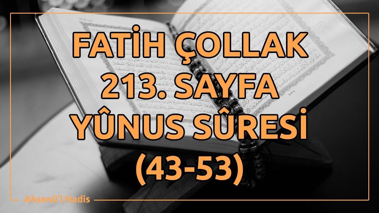Yunus Suresi - Maher al Muaiqly