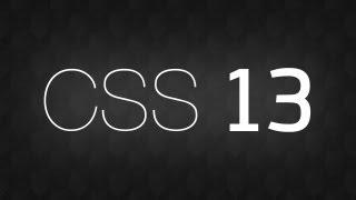 Уроки по CSS/CSS3. Часть 13. Списки