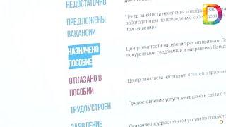 Назначено пособие выплаты по безработице в период пандемии коронавируса Новости Долгопрудного