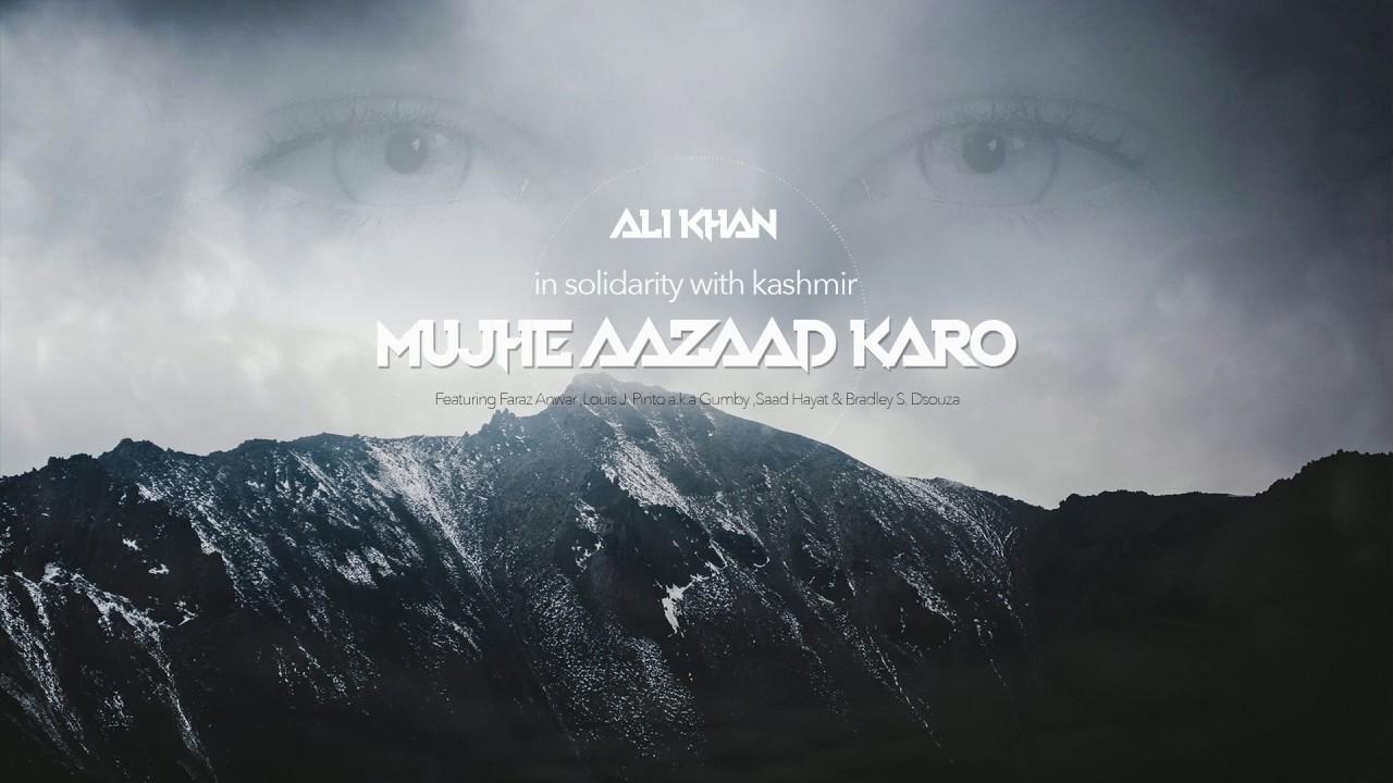 Mujhe Aazaad Karo