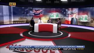NRT Arabic interview 2
