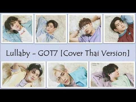 [Thai Ver./Piano Ver.] Lullaby - GOT7