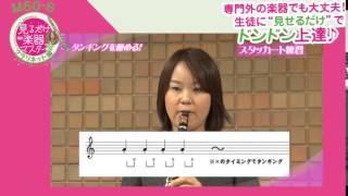 詳細はこちら http://www.japanlaim.co.jp/fs/jplm/gr1465/gd7309 ジャ...