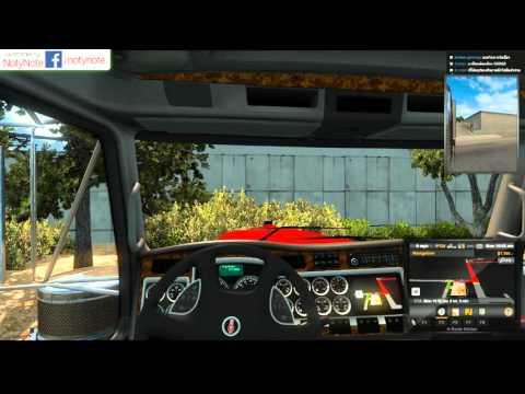 ATS - เปิดตำนานคนขับรถบรรทุก! [Part 1]