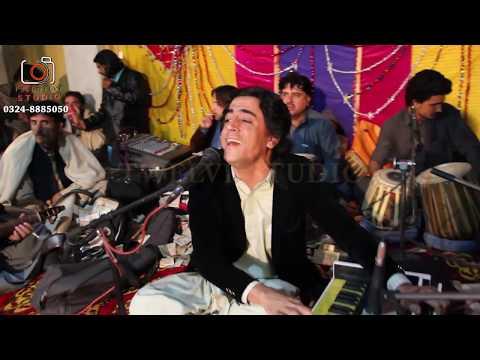 Yara Baddi Trey Na Joregi Hwla Ba Na Rakawey:Singer:Nawaz Afridi