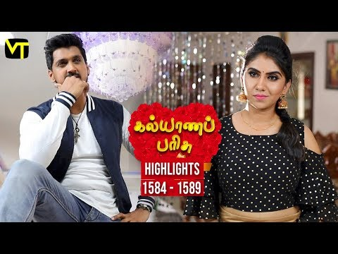Kalyanaparisu Tamil Serial Episode 1584 to 1589 Weekly Highlights on Vision Time. Let's know the new twist in the life of  Kalyana Parisu ft. Arnav, srithika, Sathya Priya, Vanitha Krishna Chandiran, Androos Jesudas, Metti Oli Shanthi, Issac varkees, Mona Bethra, Karthick Harshitha, Birla Bose, Kavya Varshini in lead roles. Direction by AP Rajenthiran  Stay tuned for more at: http://bit.ly/SubscribeVT  You can also find our shows at: http://bit.ly/YuppTVVisionTime  Like Us on:  https://www.facebook.com/visiontimeindia