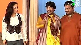 Best of Nida Choudhary and Sajan Abbas New Pakistani Stage Drama Full Comedy Funny Clip | Pk Mast