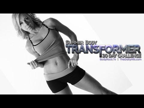 Трансформация тела - День 24