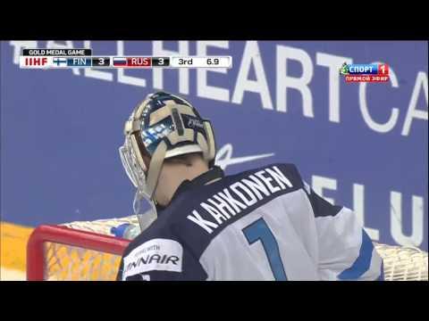 IIHF World Juniors